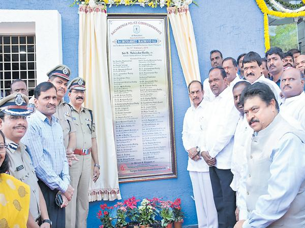Home Minister launched the Rachakonda Commissionerate - Sakshi