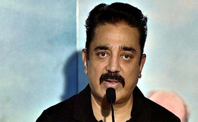 Kamal Haasan Calls For Plebiscite In Kashmir - Sakshi