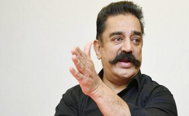 Kamal Haasan Fires On DMK Leader - Sakshi