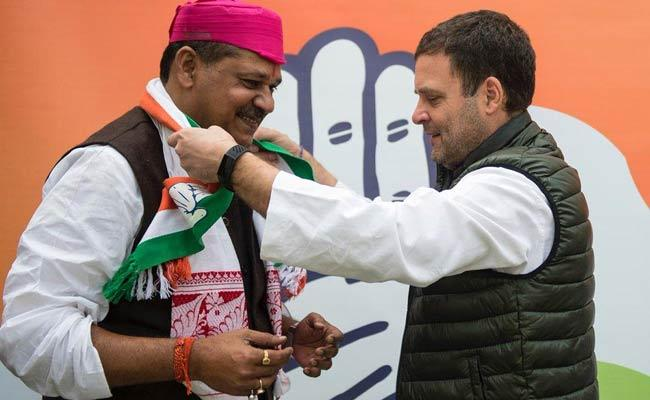 MP Kirti Azad Joins In Congress Party - Sakshi