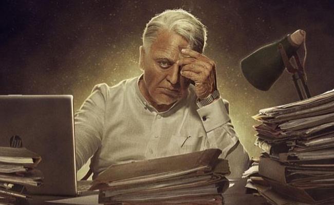 Kamal Haasan And Shankar Indian 2 Shelved - Sakshi