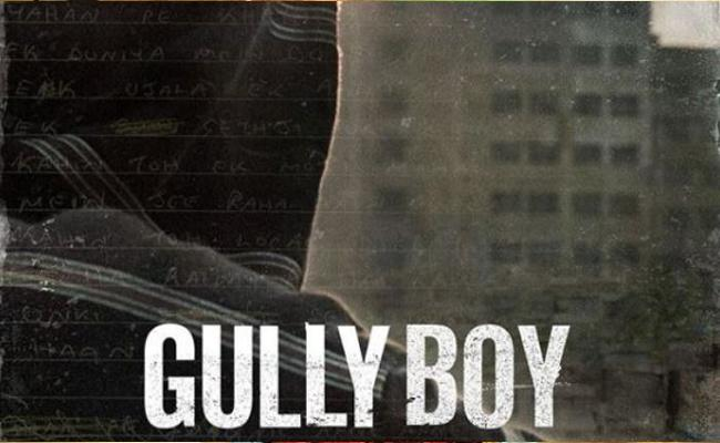 Sai Dharam Tej in Gully Boy Telugu Remake - Sakshi