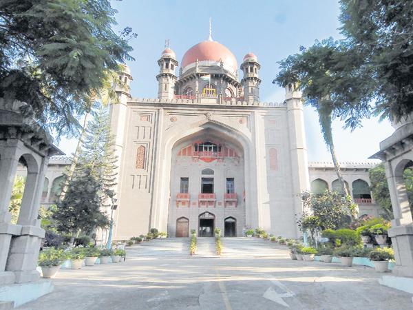 High Court Mandate to Madhapur Police Department - Sakshi