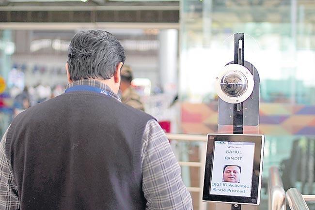 Complete Phase Recognition Pilot Project at Shamshabad Airport - Sakshi