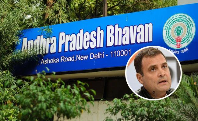 AICC President Rahul Gandhi Reaches AP Bhavan - Sakshi