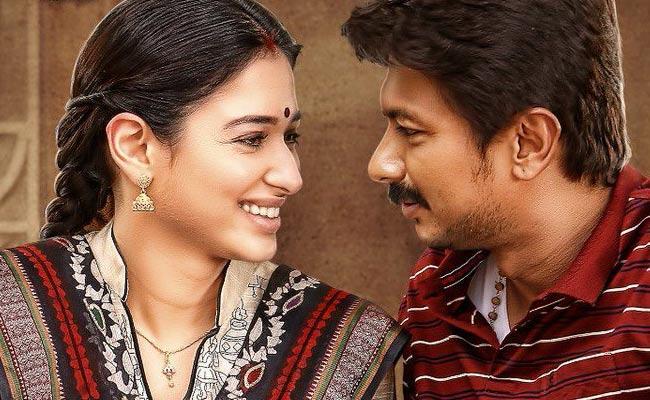 Udhayanidhi Stalin And Tamanna Movie - Sakshi