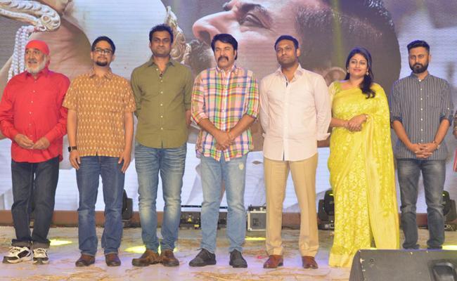 Producer Vijay Chilla Speech at Yatra Movie Pre Release Event - Sakshi