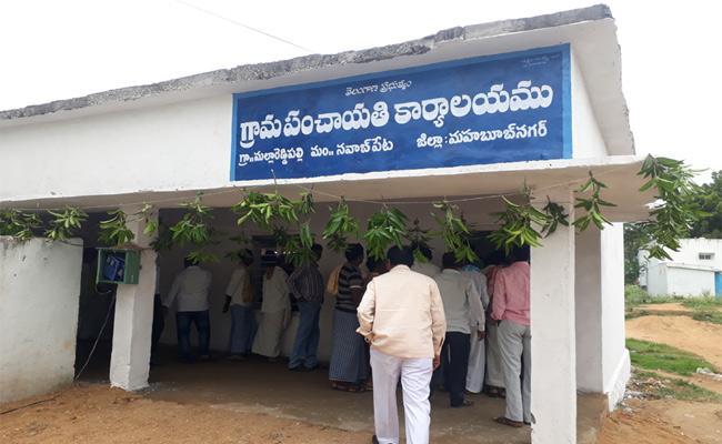 Telangana Panchayat New Sarpanch Sworn Mahabubnagar - Sakshi