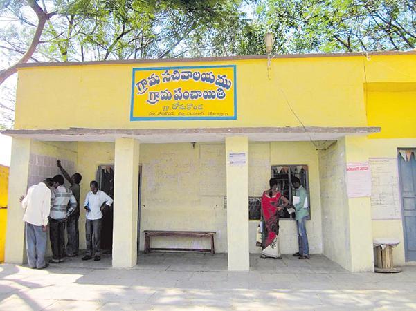 New Governance in villages - Sakshi