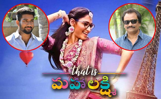 Neelakanta Prashanth Varma Not Taking Credit For That is Mahalakshmi - Sakshi