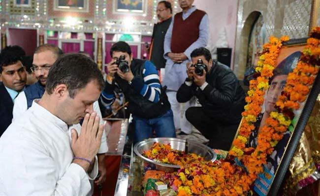 Rahul Gandhi And Priyanka Says ThanKs To Soldiers Families - Sakshi