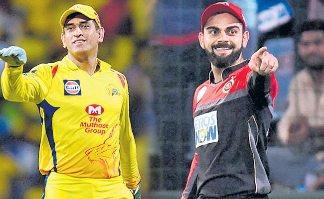 IPL 2019: Full schedule for matches from March 23 to April 5 - Sakshi