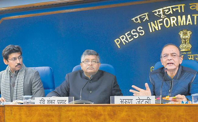 Cabinet approves new national electronics policy, aims to generate 1 crore jobs - Sakshi