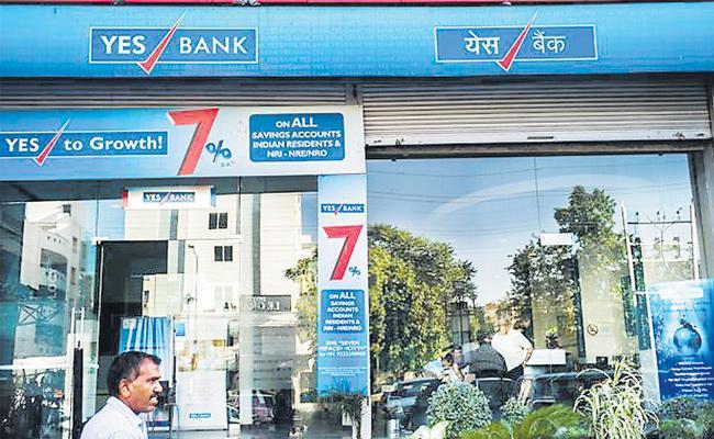 RBI rap: Yes Bank denies any wrong-doing - Sakshi