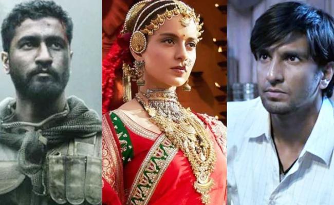 URI Manikarnika And Gully Boy Box Office Report - Sakshi
