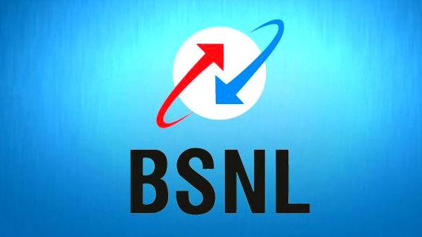 BSNL Rs 98 Prepaid Plan Revised  And  Eros Now subscription - Sakshi