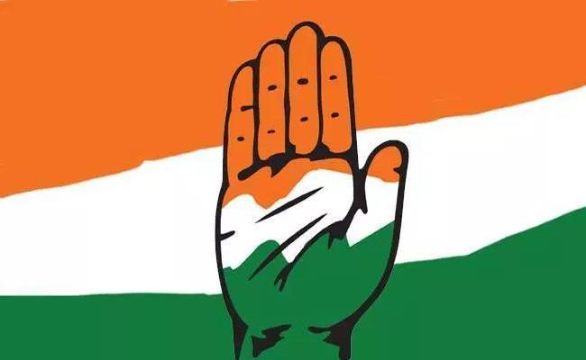 Lok Sabha Elections 2019 Congress Online Applications NIzamabad - Sakshi