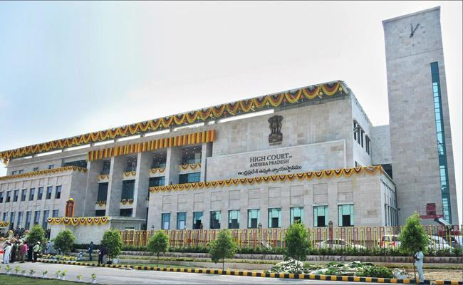 High Court Hearing Postponed On Medical And Health Department Corruption - Sakshi