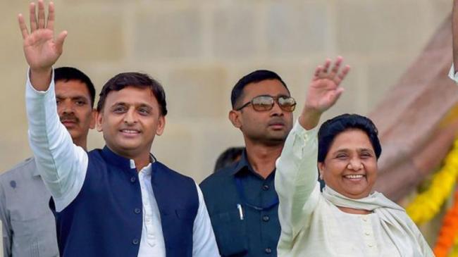 Mayawati Akhilesh Yadav Seal Pact For Lok Sabha Poll - Sakshi