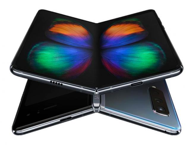Samsung Galaxy Fold Announced - Sakshi