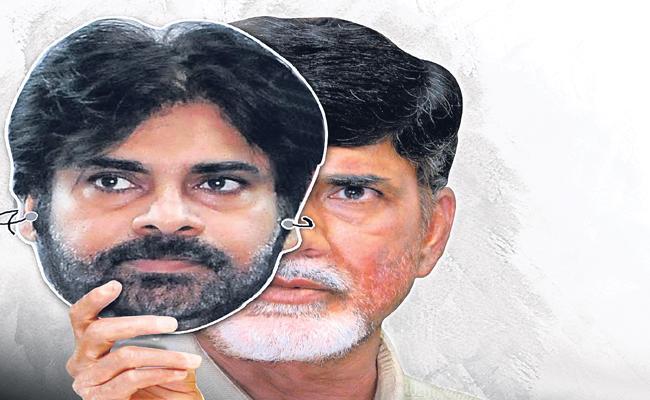 Chandrababu Naidu Secret Alliance With Pawan Kalyan - Sakshi