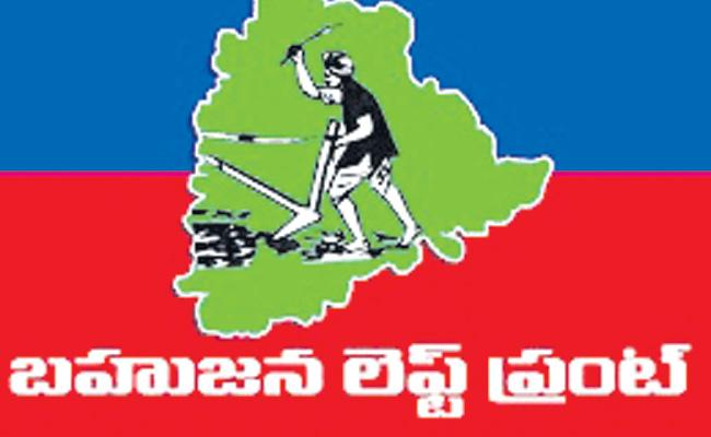 Bahujan Left Front has decided to contest with Janasena - Sakshi