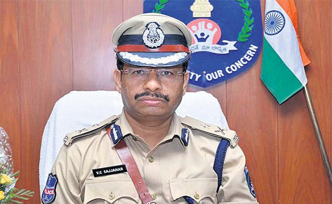 One City One Service in Police Department - Sakshi