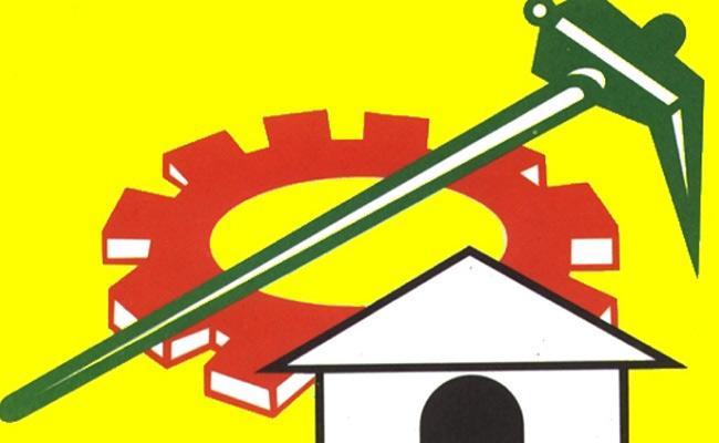 Chandrababu Naidu One Again Setting MLAs Chains - Sakshi