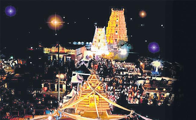 Mahashivratri Brahmotsavam - Sakshi
