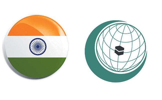 India to attend OIC meet for first time - Sakshi