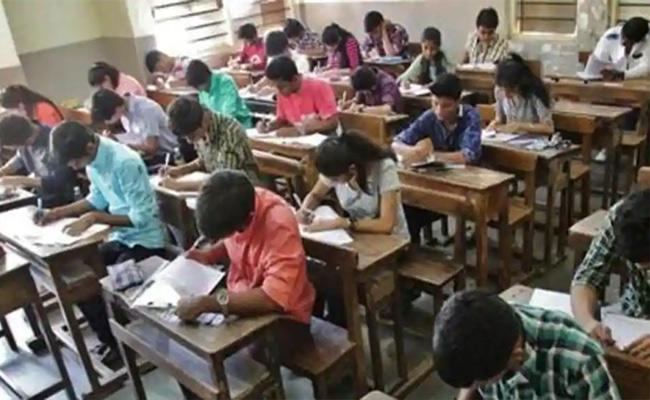 Inter Exams To Begin From Feb 27 Medak - Sakshi