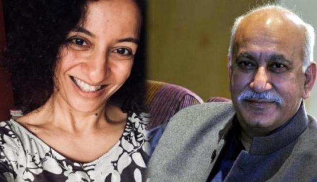 Patiala House Court Granted Bail To Journalist Priya Ramani In MJ Akbar Case - Sakshi