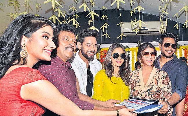 Rakul Preet Singh brother is making his Tollywood debut - Sakshi