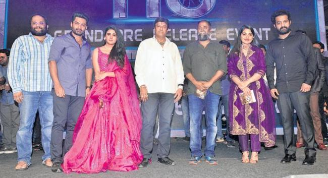 Kalyan Ram at 118 Pre Release Event - Sakshi