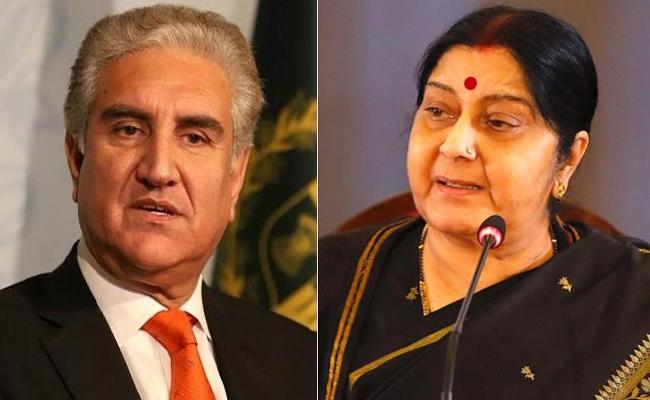 Pakistan Will Not Attend OIC Meeting Over IAF Attacks - Sakshi