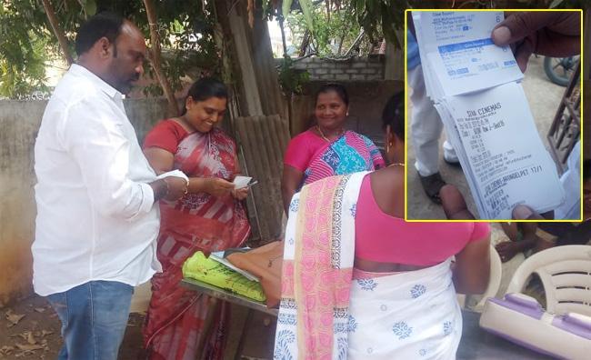 TDP Leaders Distribute Mahanayakudu Movie Tickets - Sakshi
