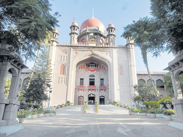 Orders issued by the High Court In the case of Justice Shivasankara Rao - Sakshi