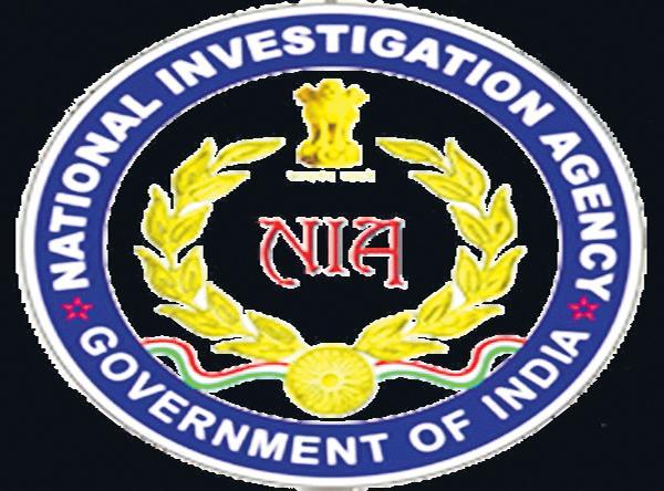 NIA surveillance on the city - Sakshi