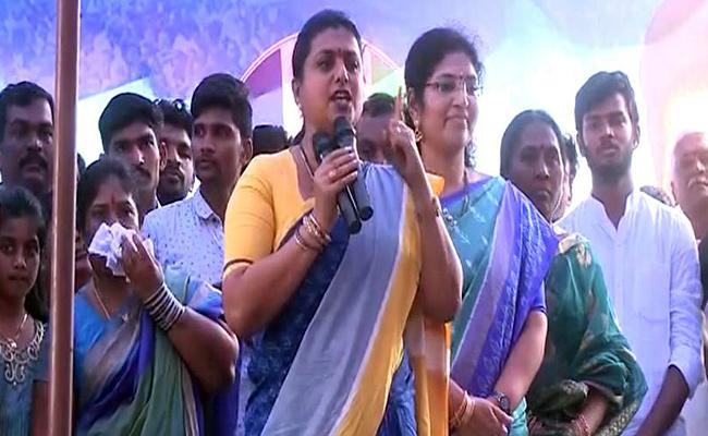 YSRCP MLA RK Roja Slams Chandrababu, Nara lokesh  - Sakshi