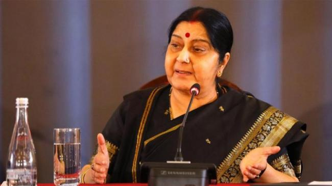 EAM Sushma Swaraj Leaves For Saudi Arabia - Sakshi