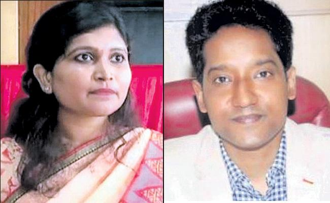 IAS Lovers to Be Married On valentines Day - Sakshi