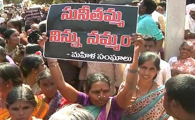 Tension at Thopudurthi in the midst of Paritala Sunitha Tour - Sakshi