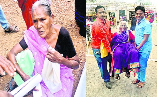Handicap Problems Pension Distribution Prakasam - Sakshi