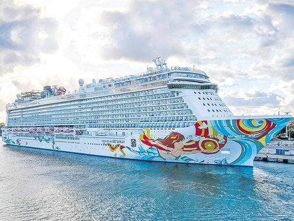 IRCTC cruise tourism - Sakshi
