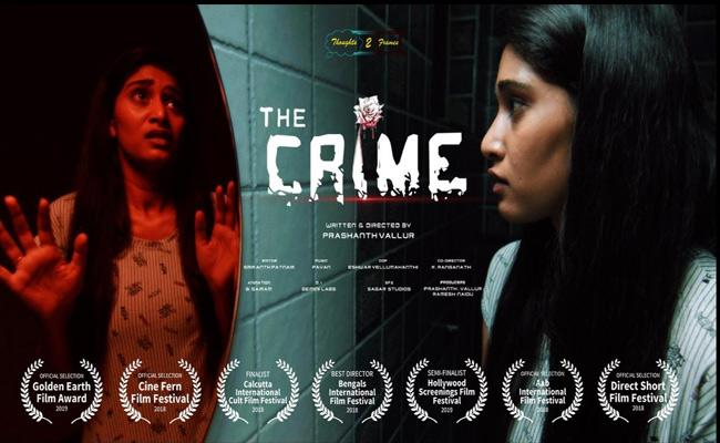 Praising About The Crime Short Film - Sakshi