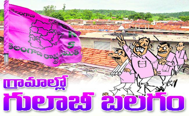TRS Party Is Panchayat Wines In Adilabad - Sakshi