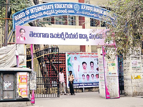 Deadline extension to the Approval of Colleges Identity - Sakshi