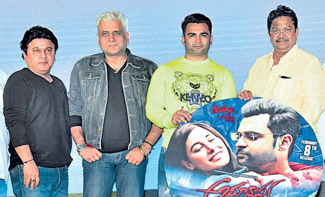 Sachin Joshi About Amavasya Movie - Sakshi