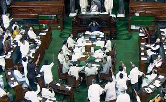 TMC MPs Protest In Parliament Adjourned House - Sakshi