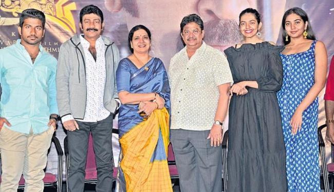 Dr Rajasekhar's Kalki teaser release - Sakshi